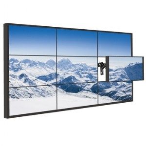 24/7 VIDEO WALL SOLUTIONS
